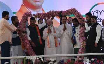 vidhan sabha election 2019 : pm narendra modi rally in bkc