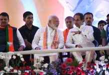 vidhan sabha election 2019 : pm narendra modi rally in bkc