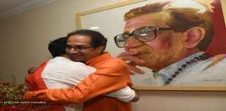 Uddhav Thackeray calls meeting with Shiv Sena leaders on government formation, BJP to discuss about 50-50 formula and 'CM Maharashtra only Aditya Thackeray'