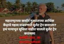 modi parat ja hashtag trending in india against pm narendra modi