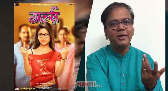 saleel kulkarni angry on marathi movie girls poster on facebook post