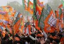 Maharashtra Assembly election 2019 : Bjp victory celebration started before result