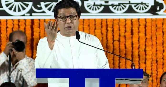 Raj Thackeray Dombivli sabha