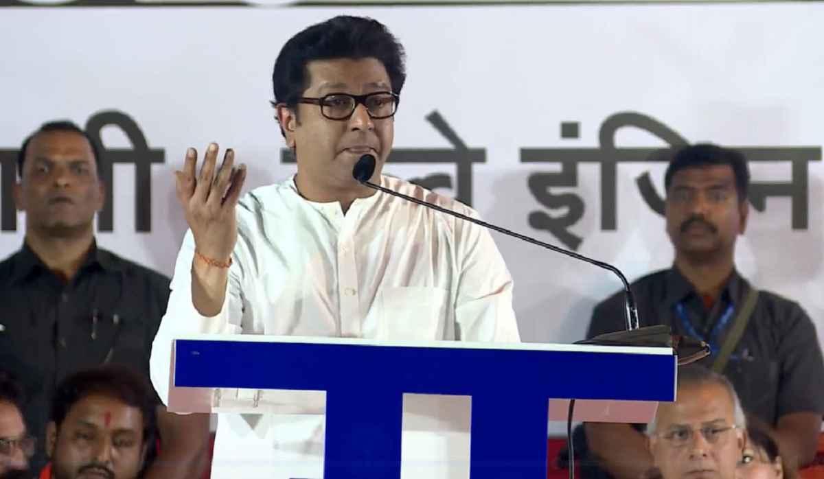 Raj Thackeray Rally in Bandra East
