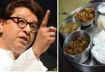 Raj Thackeray Slams shiv sena and bjp over food