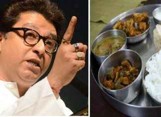 Raj Thackeray Slams shiv sena and bjp over food