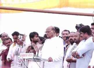 Sharad Pawar Karjat Jamkhed Speech
