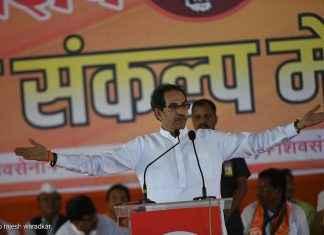 Uddhav Thackeray present for campaigning in Dindori, Surgana 11