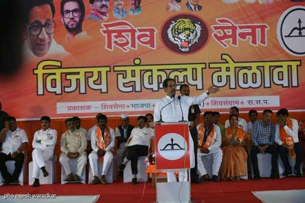 Uddhav Thackeray present for campaigning in Dindori, Surgana 13`1