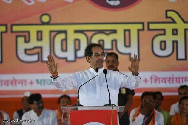 Uddhav Thackeray present for campaigning in Dindori, Surgana 16