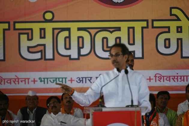 Uddhav Thackeray present for campaigning in Dindori, Surgana 17