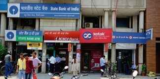 bank will closed in next 14 days