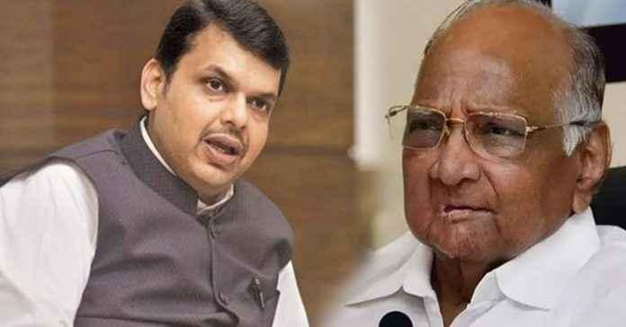 devendra fadnavis explain Why ED issues notice to Sharad Pawar