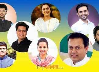 dynasty in indian democracy