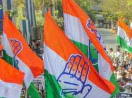 congress declared third candidate names for general elections to the legislative assembly 2019 of maharashtra