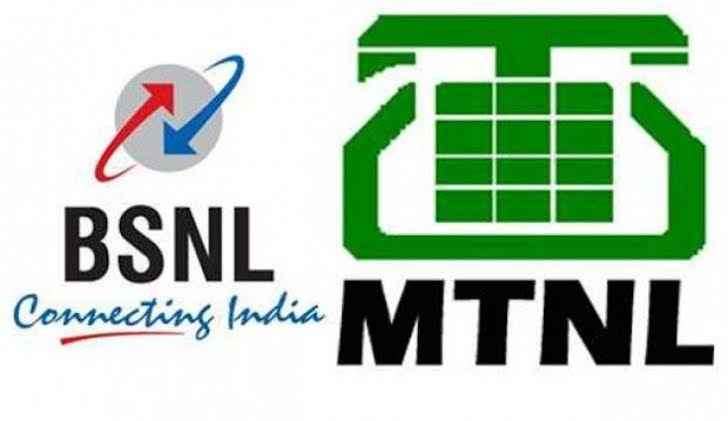 goverment closed down bsnl and mtnl companse for jio companase