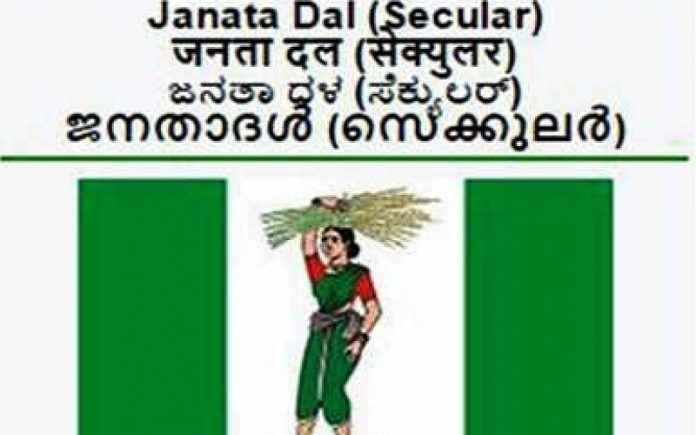 Janata Dal secular party will participate in 9 constituency in assembly election 2019
