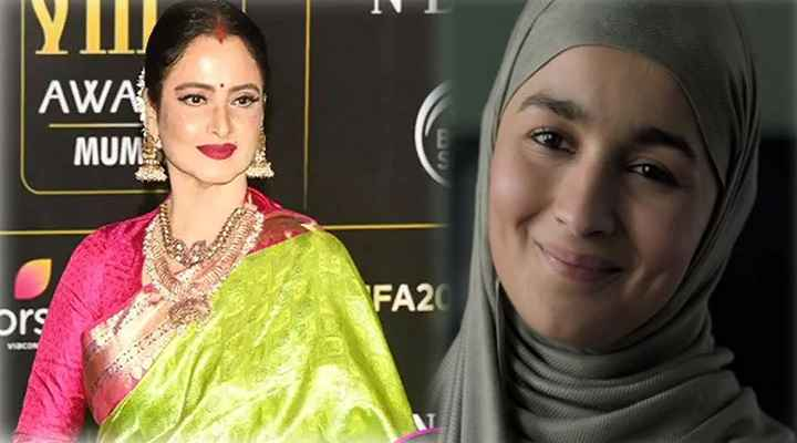 rekha said this famous dialogue of gully boy with alia bhatt video viral on social media