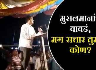 harshawardhan jadhav slams uddhav thackeray