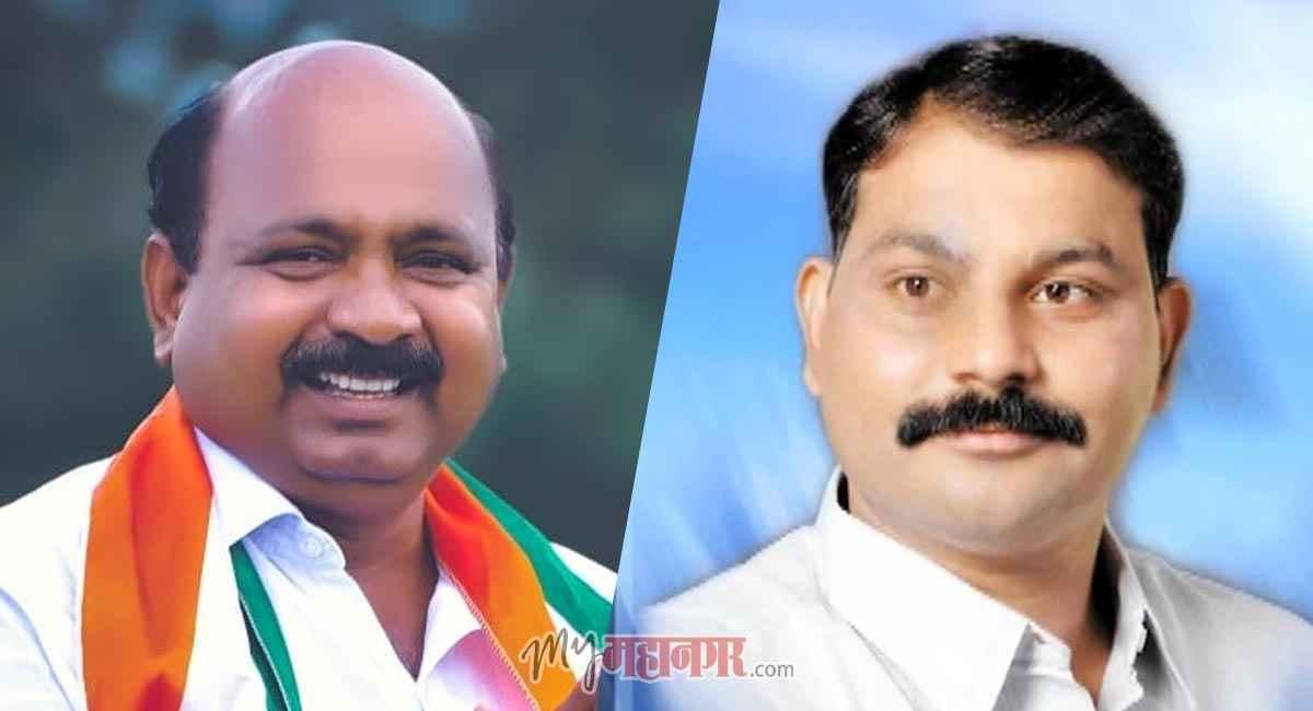 sanjay Patil vs sanjay shinde in karmala vidhan sabha