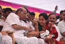 supriya sule speaks about sharad pawar