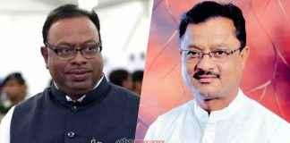tekchand savarkar and chandrashekhar bavankule