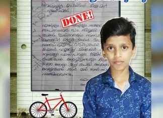 सायकल दुरुस्तीला उशीर झाला, लहान मुलांनी थेट पोलीस स्थानक गाठलं