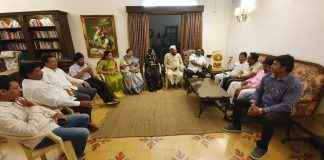 ncp and congress team will meet form government in maharashtra