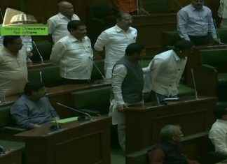 floor test maharashtra chief minister uddhav thackeray maharashtra assembly jitendra awhad