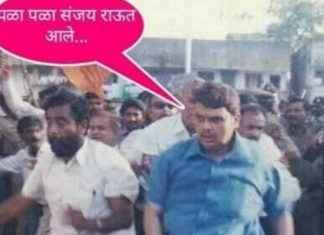 sanjay raut trolling memes in social media