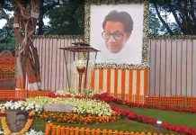 Balasaheb thackeray death anniversary
