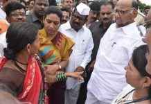 Farmers have presented misery to Sharad Pawar 2