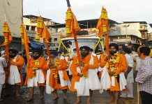 Sikh community organized rally in Thane