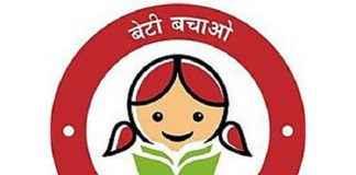 increase in child sex ratio in thane district central government appreciates