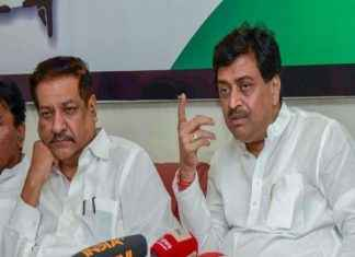 congress may support to shiv sena to establish government