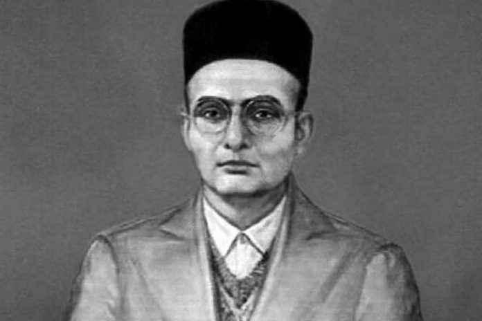 Vinyaka Damodar Savarkar