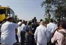 sharad pawar tour in vidarbha accident