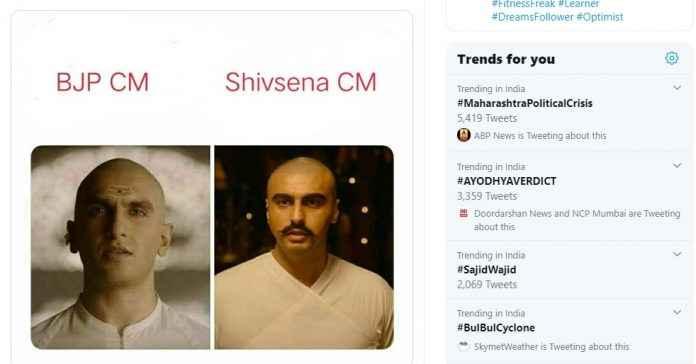 MaharashtraPoliticalCrisis trending on twitter