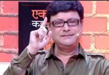sachin pilgaonkar become emotional in don special marathi show