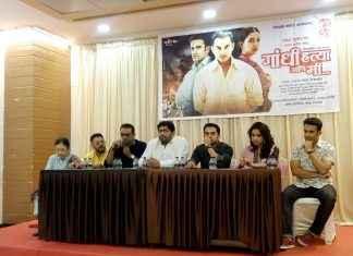 gandhi hatya ani me drama dependence on nathuram godse