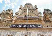 Transfers of two Deputy Commissioner and two Assistant Commissioner in BMC