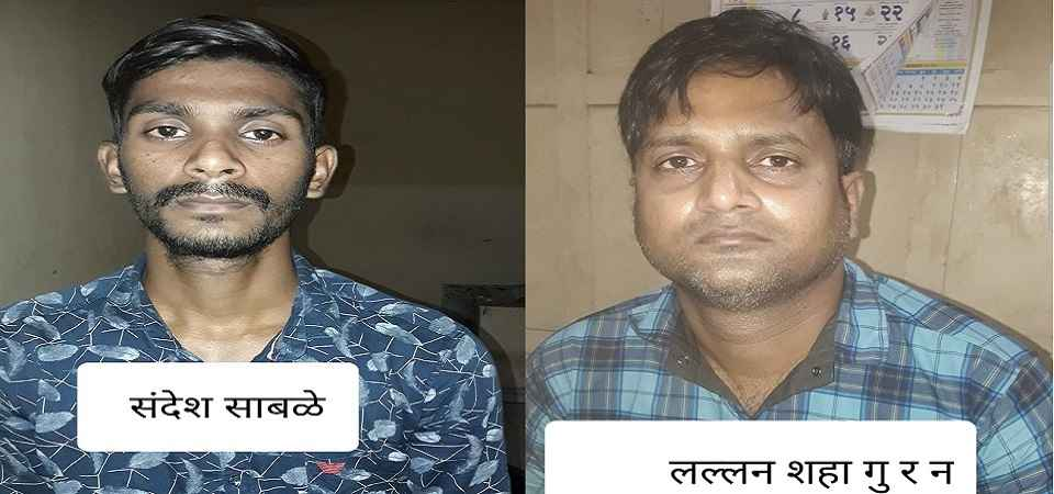 mmoral Type Exposed at Snack Center in ulhasnagar