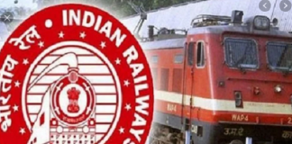 The Railway Ministry has decided to run a private train