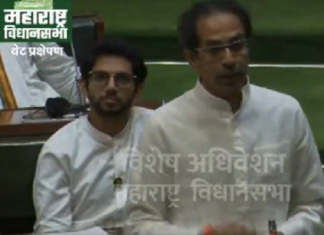 opposition will not exist said Uddhav Thackeray