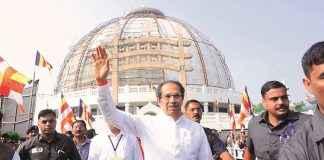 Uddhav Thackeray CM