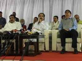 Uddhav Thackeray Press Nagpur