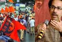 Uddhav thackeray maratha reservation protest