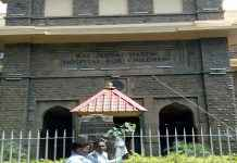 bmc decides to fund 13 crore for wadia hospital