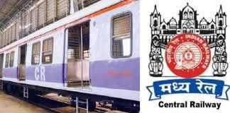 central railway launched new website for railway employees and students