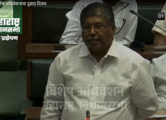 chandrakant patil in assembly